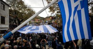 Σε φορτισμένο κλίμα η κηδεία του Κωνσταντίνου Κατσίφα