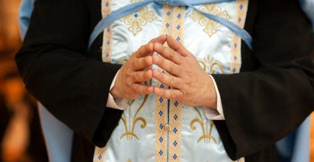 Αυτοί είναι οι μισθοί των κληρικών