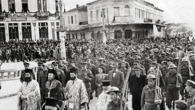 Photo of Μνημόσυνο-λιτανεία υπέρ των πεσόντων στις 28 Μαρτίου 1949 στα Τρίκαλα | ΦΩΤΟ