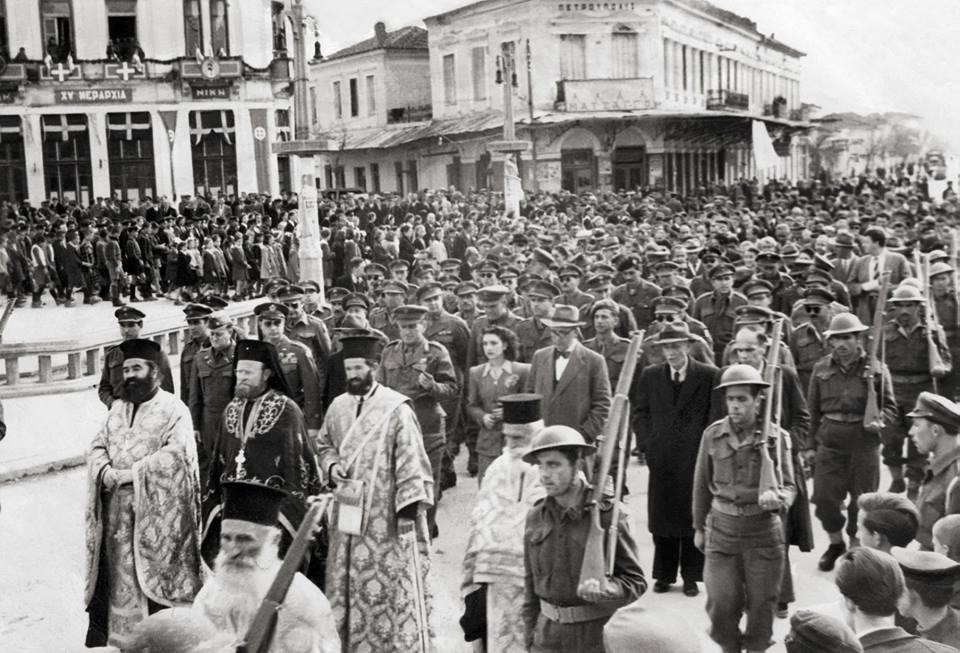 Μνημόσυνο-λιτανεία υπέρ των πεσόντων στις 28 Μαρτίου 1949 στα Τρίκαλα...τελετές στην μνήμη των θυμάτων του αλληλοσπαραγμού αλλά και του Β' Παγκοσμίου Πολέμου
