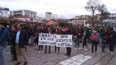 Οι φοιτητές ΣΕΦΑΑ κατά του νέου νομοσχεδίου