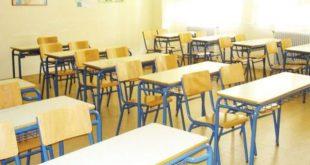 Σε απεργία οι δάσκαλοι των Τρικάλων | 14-11-18