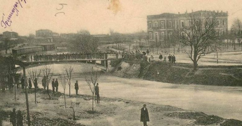 Τα Τρίκαλα στα 1900