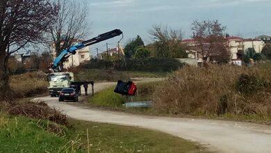 Photo of Αυτοκίνητο «βρέθηκε» στον Αγιαμονιώτη ποταμό στα Τρίκαλα!