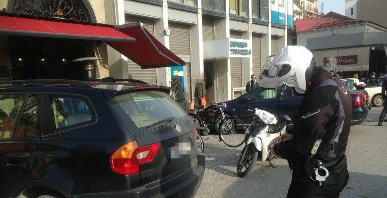 Τέλος στο «πλάγιο παρκάρισμα» μπροστά στην Εθνική Τράπεζα