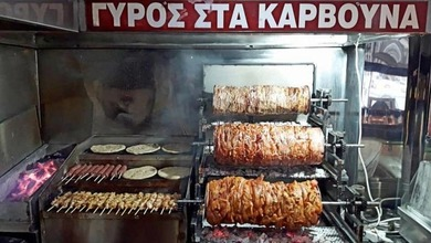 """Photo of Γύρος στα κάρβουνα …στο Ψητοπωλείο """"ΠεΠα"""" στα Τρίκαλα"""