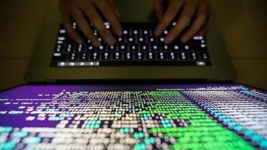 Διέρρευσαν εκατομμύρια κωδικοί email