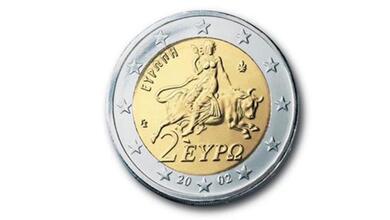 Ελληνικό κέρμα των 2 ευρώ κοστίζει... 80.000 ευρώ!!!