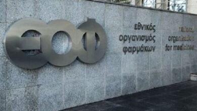 Photo of Ο ΕΟΦ απαγορεύει υγρά αντισηπτικά μαντηλάκια | ΦΩΤΟ