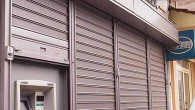Αντιδράσεις για το «λουκέτο» στην Εθνική Τράπεζα Πύλης