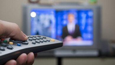 Αιτήσεις για δωρεάν πρόσβαση σε τηλεοπτικό σήμα