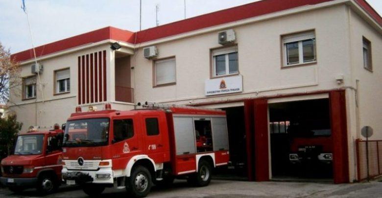 Πυροσβεστική Υπηρεσία Τρικάλων