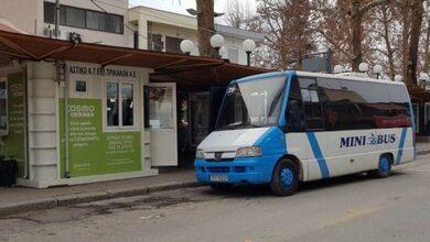 Έξι mini bus στο αστικό ΚΤΕΛ Τρικάλων