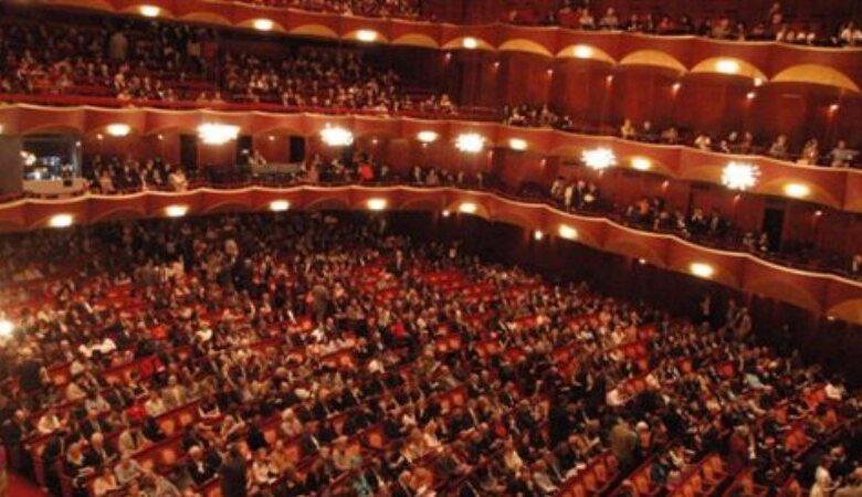 Μetropolitan Opera - Απευθείας μετάδοση στα Τρίκαλα