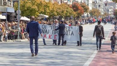 Ανάρτησαν στην παρέλαση πανό ενάντια στη Συμφωνία των Πρεσπών