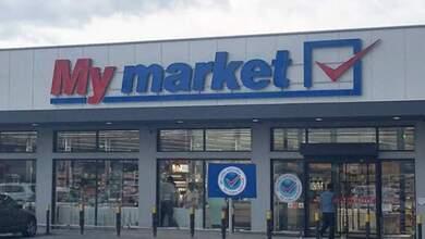 Μπαράζ επιθέσεων σε 13 καταστήματα My Market