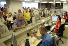 Μείωση του ωραρίου συναλλαγών στις τράπεζες