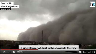 Αμμοθύελλα «καταπίνει» μια ολόκληρη πόλη στην Ινδία!