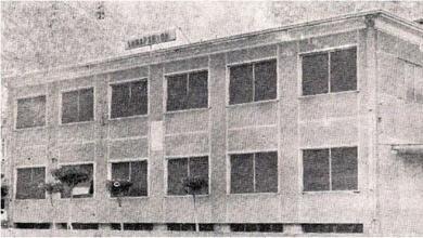Photo of Οι παλαιοί Δήμοι στον Νομό Τρικάλων
