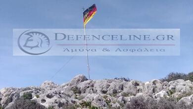 Δέκα μήνες φυλακή σε Γερμανούς αξιωματικούς που κατέβασαν την ελληνική σημαία