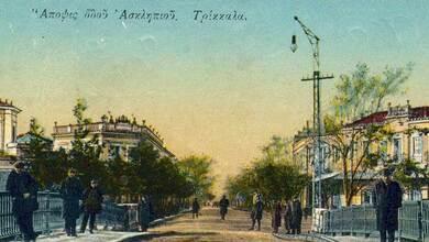 Photo of Η πανέμορφη οδός Ασκληπιού κάποτε | ΦΩΤΟ