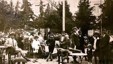 Η πλατεία Ρήγα Φεραίου στα 1930