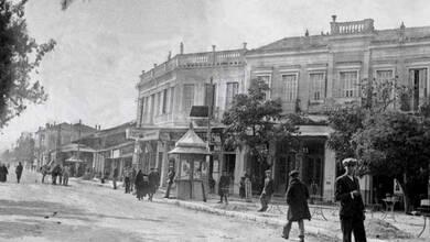 Photo of Τρίκαλα: Το «μικρό Παρίσι» το 1920