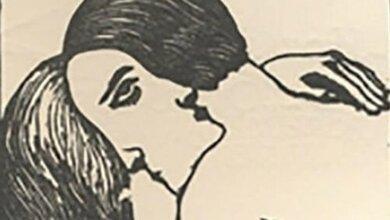 Photo of Άνδρας ή γυναίκα; Εσείς τι βλέπετε;