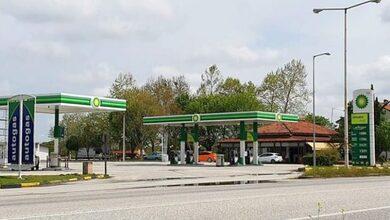 "Photo of Πρατήριο BP και Πλυντήριο αυτοκινήτων ""Ραμιώτης"" στην Οδό Καλαμπάκας"