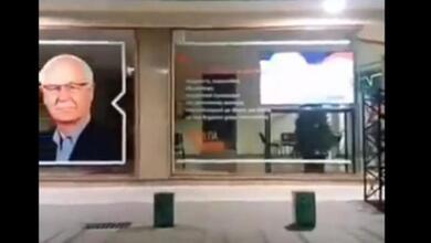 Photo of Προεκλογικό κέντρο υποψηφίου στην Λάρισα… έπαιζε πορνό!video