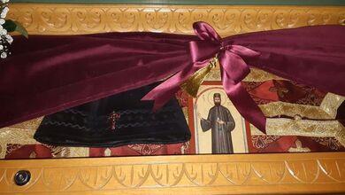 Τα Τρίκαλα τιμούν τον Άγιό τους - Τον Άγιο Εφραίμ
