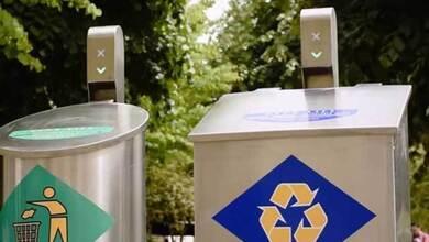 Νέες τεχνολογίες για τα απορρίμματα προωθεί ο Δήμος Φαρκαδόνας