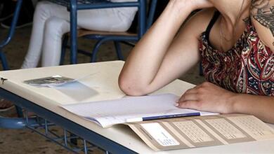 Πανελλαδικές 2019: Το πρόγραμμα των εξετάσεων