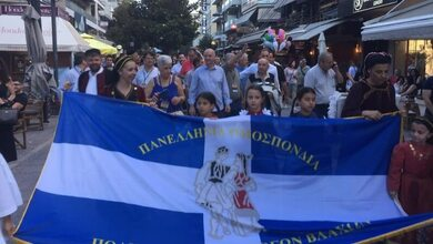 Βλάχοι από όλη την Ελλάδα κατέκλυσαν τα Τρίκαλα