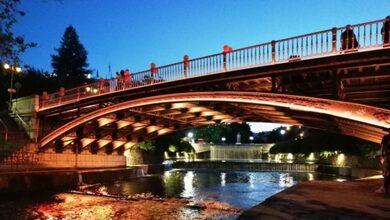 Πορτοκαλί η κεντρική γέφυρα για την Παγκόσμια Ημέρα Σκλήρυνσης κατά Πλάκας
