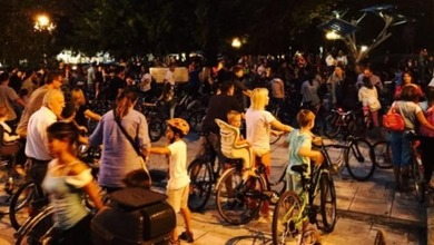 Photo of Βραδινή ποδηλατοβόλτα στα Τρίκαλα | 6-6-19