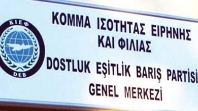 Το Τουρκικό κόμμα πήρε ψήφους και στα Τρίκαλα!!!