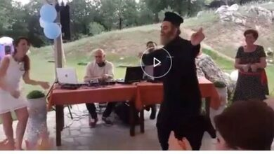 "Viral ο Ιερέας που χορεύει ""Εδώ παπάς εκεί παπάς"""