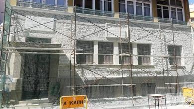 Ξεκίνησαν οι εργασίες για το κεντρικό κτήριο Κοινωνικών Δομών