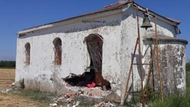 Ζευγάρι κατέστρεψε εκκλησάκι του Αγίου Νικολάου στο Αγρίνιο