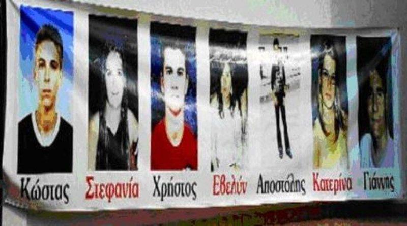 Το τραγικό δυστύχημα με τους μαθητές στο «πέταλο» του Μαλιακού