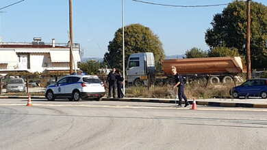 Photo of Αστυνομικίνες σε… απόγνωση στα Τρίκαλα | ΒΙΝΤΕΟ