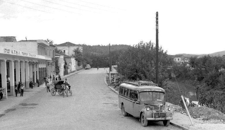 Το παλαιό ΚΤΕΛ των Τρικάλων στην δεκαετία του 1950