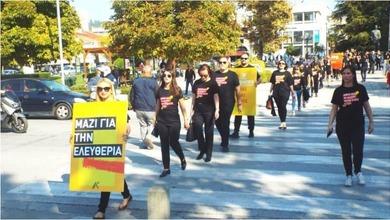 Photo of Ισχυρό μήνυμα ενάντια στην εμπορία ανθρώπων από τα Τρίκαλα