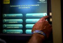 Photo of Προμήθειες-σοκ στις τραπεζικές συναλλαγές: Οι χρεώσεις σε ΑΤΜ, γκισέ και e-banking