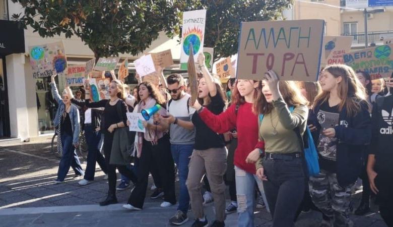 Fridays for future στα Τρίκαλα - Οι μαθητές διαδήλωσαν για το κλίμα