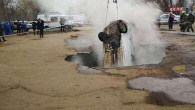 Photo of Έπεσαν σε αγωγό καυτού νερού και έβρασαν ζωντανοί