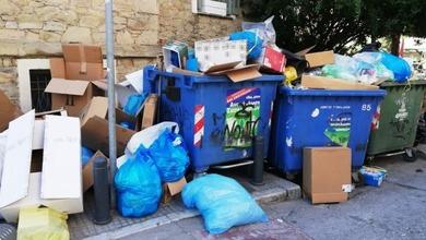 Photo of Νέα υπενθύμιση του Δήμου Τρικκαίων για τα απορρίμματα