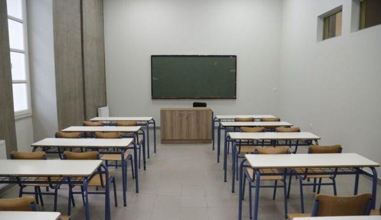 Μαθητής στη Κρήτη τράβηξε όπλο μέσα στο σχολείο!!!
