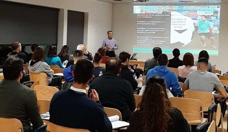 Το πρόγραμμα SSaMs παρουσιάστηκε στο ΤΕΦΑΑ
